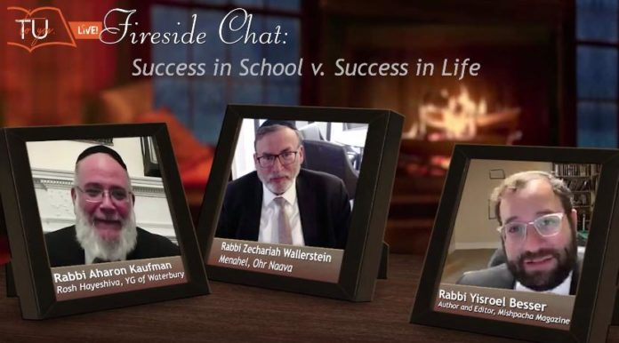 The Torah Umesorah Virtual Convention: Gain Insight TODAY (free) on these Topics! 1