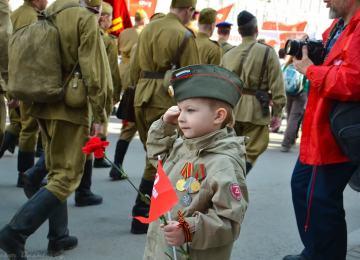 Направления патриотического воспитания