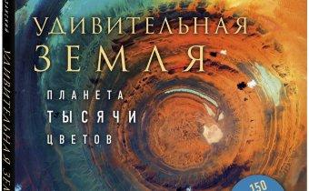 Автограф-сессия Сергея Рязанского