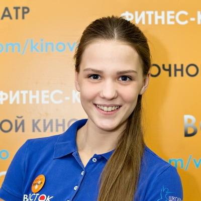 Анастасия Арканова