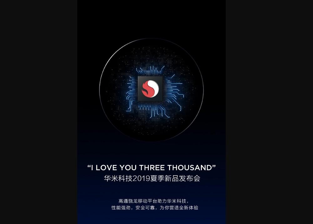 Qulcomm Weibo Status eSIM Amazfit_2