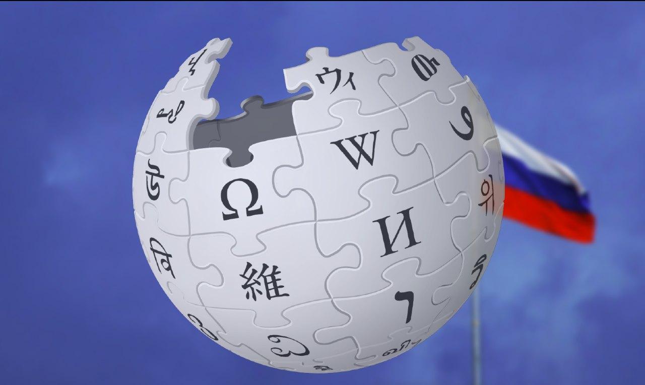 Ruska wikipedia