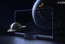 Mi TV LUX OLED Transparent Edition