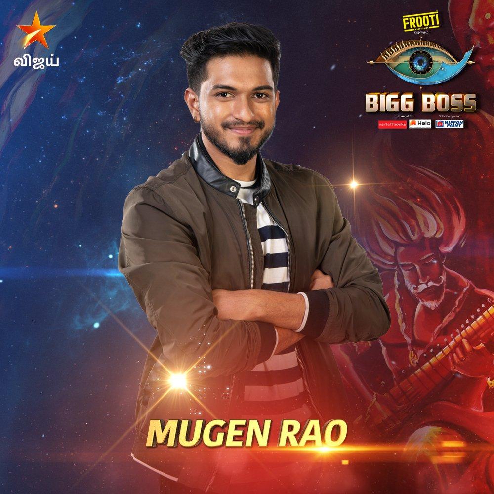 Bigg Boss Tamil (Vote Online)