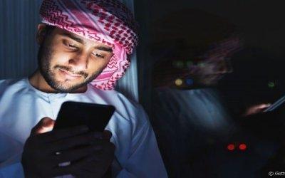 Absher: l'application controversée de suivi des femmes en Arabie saoudite