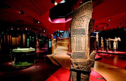 Les dessous des décorations aborigènes du Quai Branly