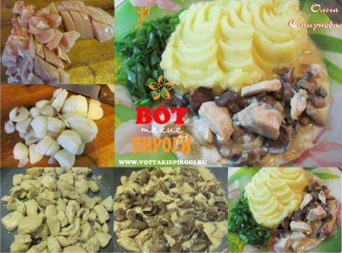 куриная грудка с грибами рецепт с фото