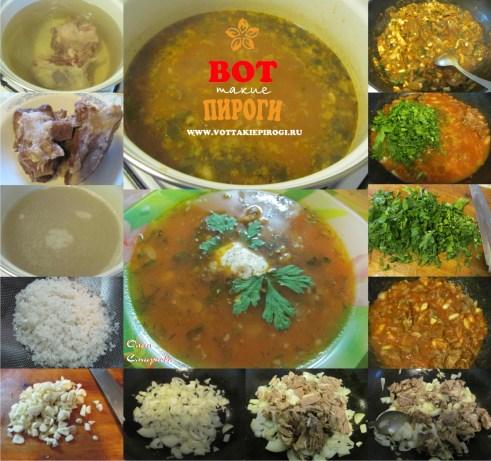 суп харчо рецепт из баранины