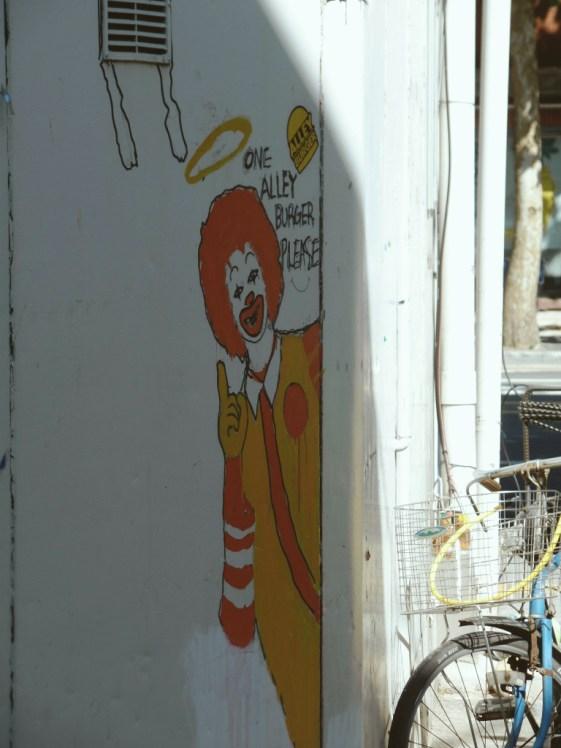 ronald-mcdonald-alley-burgers-seongsu