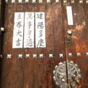 Ikseondong Seoul Hanok Village 027