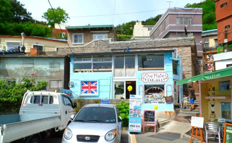 Gamcheon Cultural Village Busan 028
