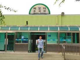 Donghae Korea East Coast 023