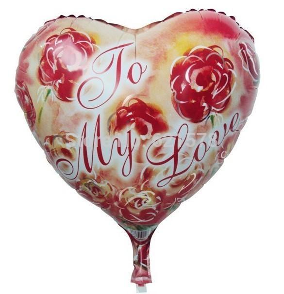 Фольгированные воздушные шары для Моей любимой