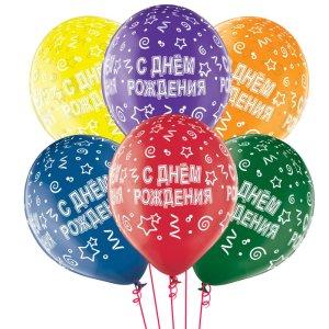 Воздушные шары С Днём Рождения Серпантин