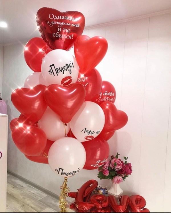 Композиция из шаров Любовь