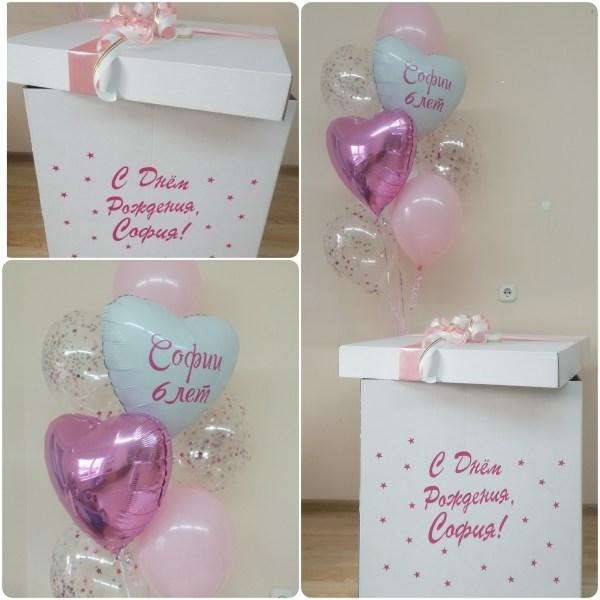 Коробка сюрприз с шарами Милый Розовый