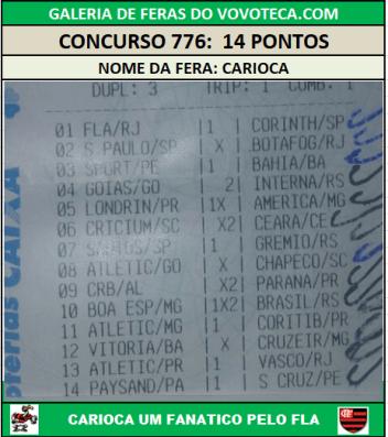776 14P CARIOCA