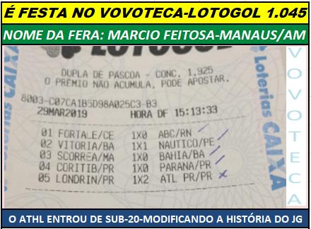 lotogol 1045 4ac marcio