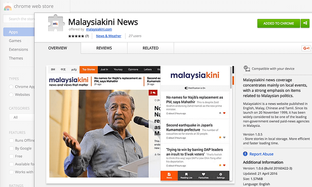Get Malaysiakini News via Chrome Extension