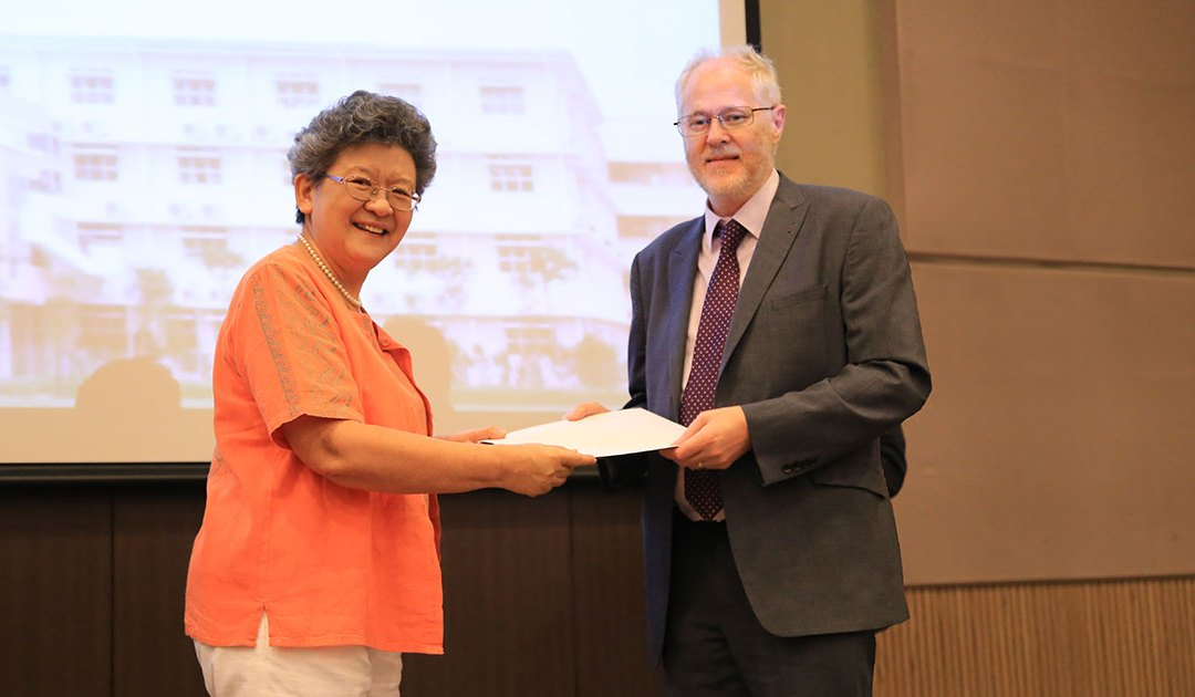 Highly Sought-after Scholarship Awarded to MCKL from HWUM