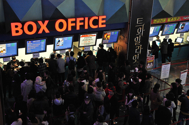 Call For Comments: 2021 Box Office Game