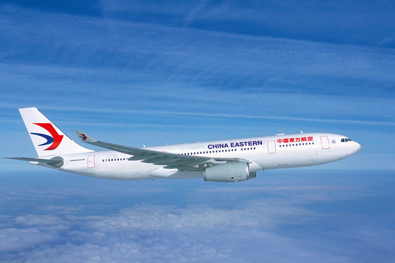 Fifth Freedom Flights : China Eastern Airlines(MU)