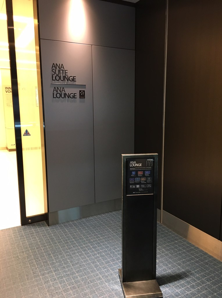 Lounge review : Tokyo Haneda airport(HND) ANA domestic lounge