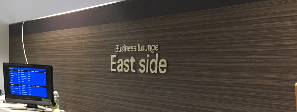 Lounge review : Sendai airport(SDJ) EAST SIDE Lounge