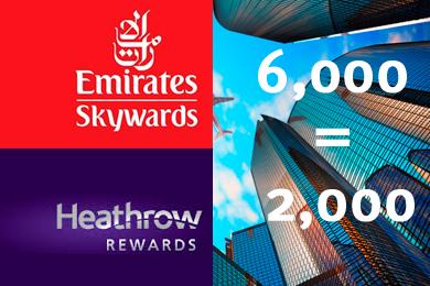 エミレーツ航空(EK)マイレージをヒースローリワード(Heathrow Rewards)のポイントへ移行でボーナス獲得キャンペーン(2018/7/31まで)