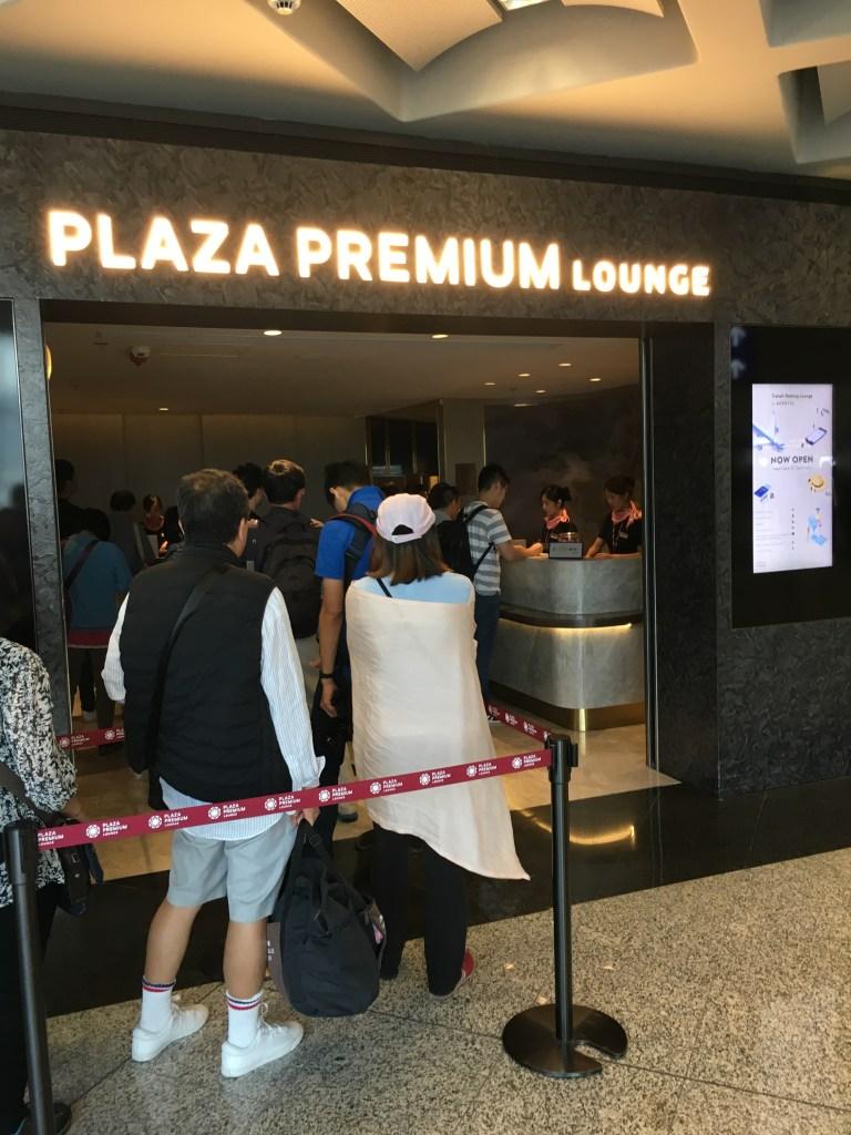 香港空港(HKG)プラザプレミアムラウンジのWifiスピードチェック