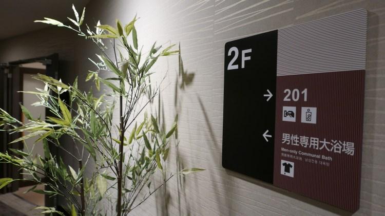 ドーミーインEXPRESS仙台広瀬通のWifiスピードチェック