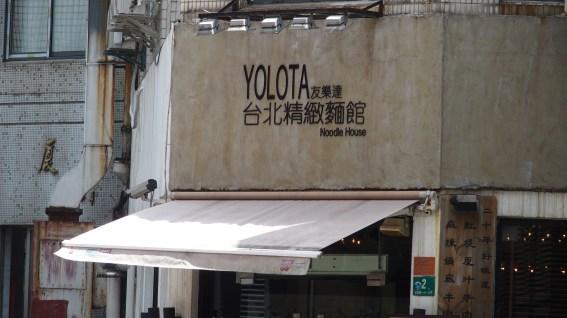 YOLOTA Zhongshang Park Shanghai