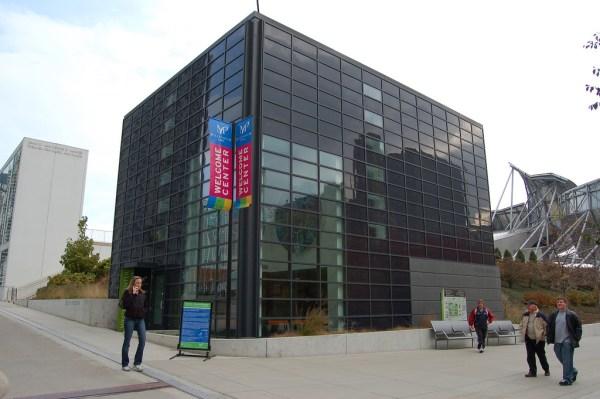 Pavilion - Centre d'accueil