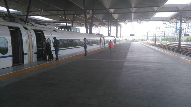 Chiny szybki pociąg