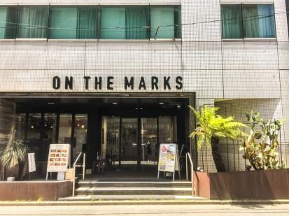 auberge-visiter-tokyo