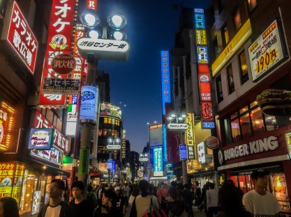 Visiter Tokyo et le quartier Shibuya