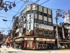 Visiter Kyoto et aller passer une journée à Osaka