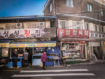 quartier-seoul