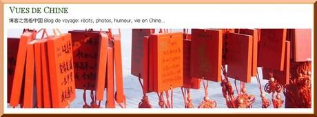 Cliquez sur la bannière pour consulter le blog Vuesdechine