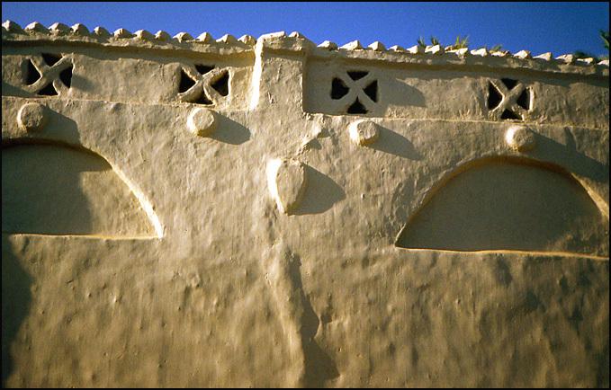 facade maison village nilotique