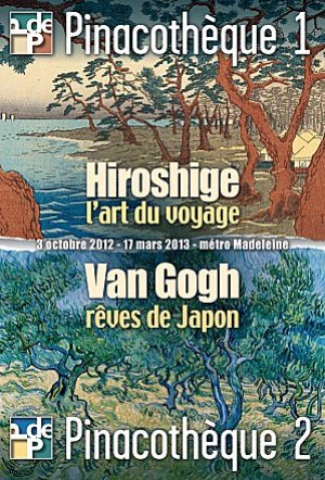 affiche Hiroshige exposition pinacotheque paris