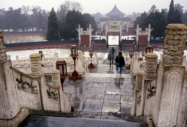 temple du ciel Tertre circulaire 1530