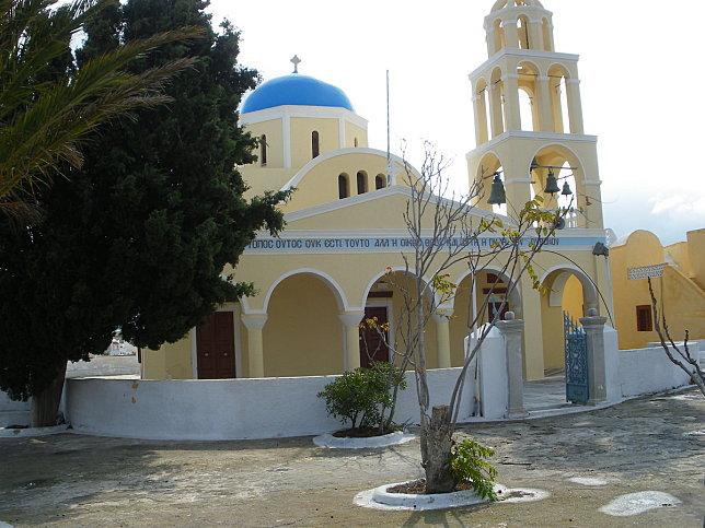 Ifira cyclades grece