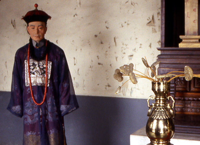 temple du ciel mandarin