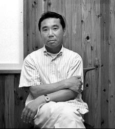 https://i2.wp.com/voyages.ideoz.fr/wp-content/plugins/wp-o-matic/cache/df2f0_600full-haruki-murakami.jpg?resize=225%2C253&ssl=1