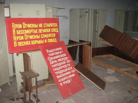 Visiter Tchernobyl Pripyat, une journée en enfer dans la zone interdite 43