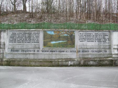 Tchernobyl Pripyat protection nature