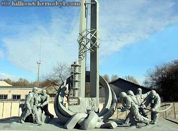 Mémorial de Tchernobyl