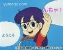 Apprendre le Japonais : les mois de l'année 1