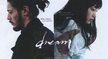 Dream Bi-Mong de Kim Ki-duk : un film sans âme (Cinema coreen) 1